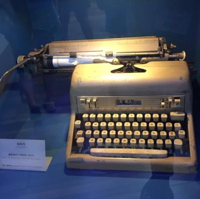 Pearl S Buck's typewriter