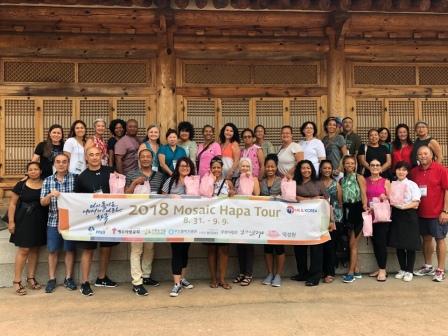 2018 Mosaic Hapa Tour