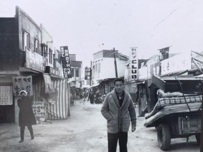 Vintage Camptown in Bupyeong