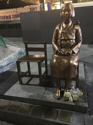 The Statue of Peace - Seoul